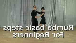Danse : Revergado Comment apprendre à danser